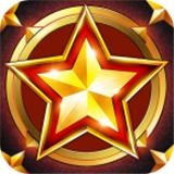 钢铁战争手游九游版6.0 最新版