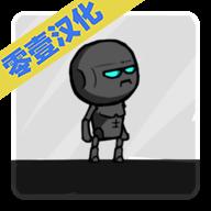死亡房间2重生中文版