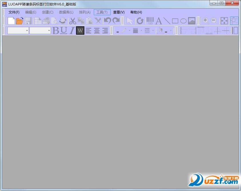LuoApp骆谱条码标签打印软件截图0