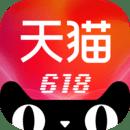 天猫7.8.0官方最新版