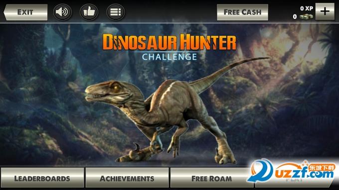 侏罗纪恐龙猎人单机免费版截图