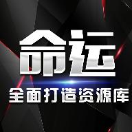 苏挽QQ助手app