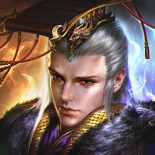 帝王雄心九游版1.1.0 最新版