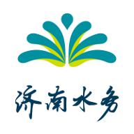 济南水务手机版1.0.1 安卓版