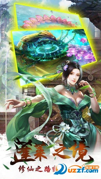 剑姬官方版截图