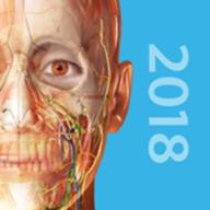 2018版人体解剖学图破解专业版+全数据包