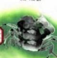 中华绒螯蟹养殖技术电子书下载