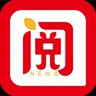 阅新闻app0.7.8安卓版