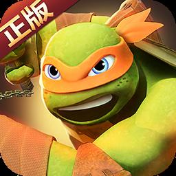 忍者龟OL果盘客户端1.10 官方版