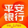 新平安口袋银行软件4.11.0官方苹果版