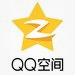 QQ空间夏日清凉版psd皮肤
