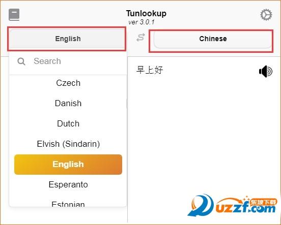 Tunlookup(文本翻译工具)截图1