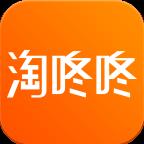 淘咚咚app