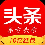 东方头条客户端官方版2.1.3 安卓版