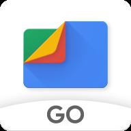 谷歌Files Go中国特别版1.0.198435052安卓中文版