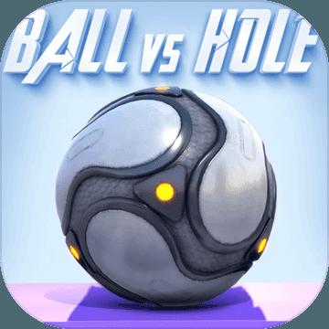 Ball vs Hole游戏