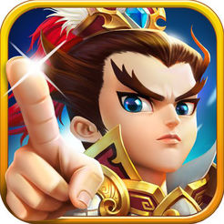 三国刘皇叔游戏1.0  最新版