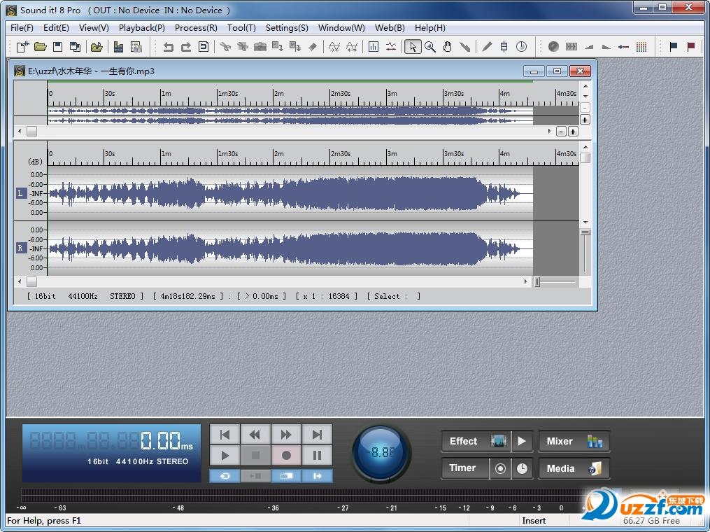 Internet Sound It 8 Pro破解版截图1