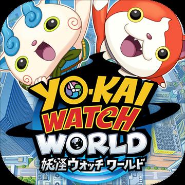 妖怪手表世界游戏