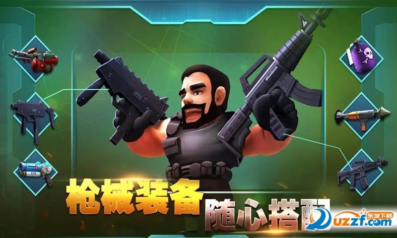 吃鸡枪战游戏最新版截图3