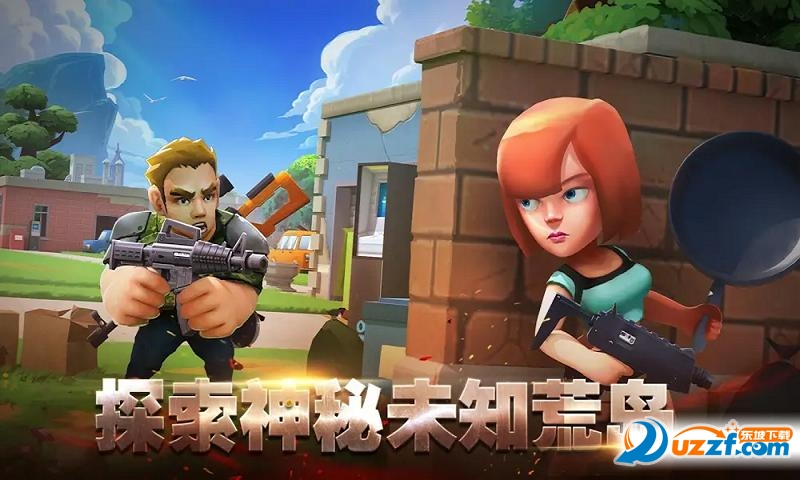 吃鸡枪战游戏最新版截图4