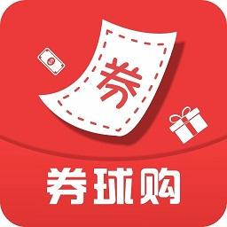 券球购app