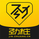 劲桩app(充电桩服务)