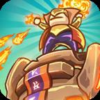 帝国战士塔防英雄之战手游0.1.4 安卓手机版