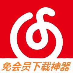 网易云音乐下载狗app