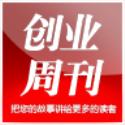 创业周刊app1.0.0 官方安卓版