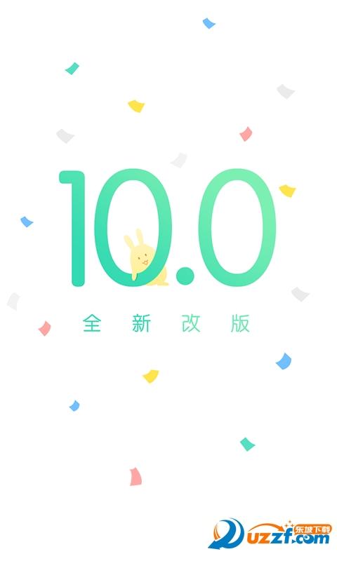�n程格子iPhone版截�D