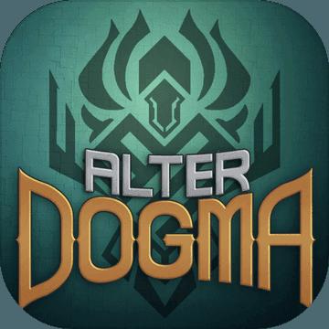教条革命(Alter Dogma)