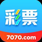7070彩票app