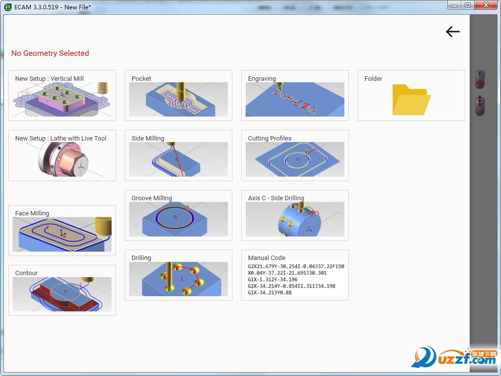 ECamV3(cnc编程软件)截图0