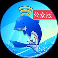 宁波渔信通手机版1.0安卓公众版
