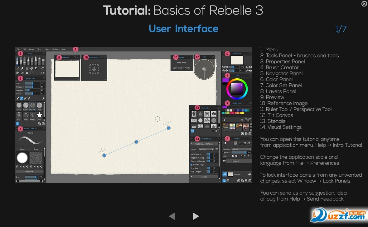 水彩软件Rebelle 3截图0