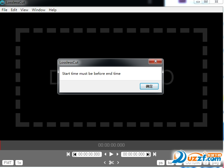 LosslessCut无损视频剪切工具截图1