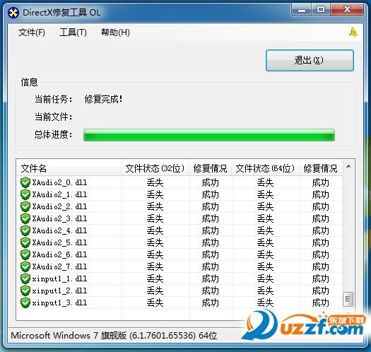 Adobe环境工具(Adobe CC环境工具)截图0