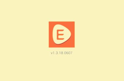 推送流媒体音视频软件(EasyPusher)
