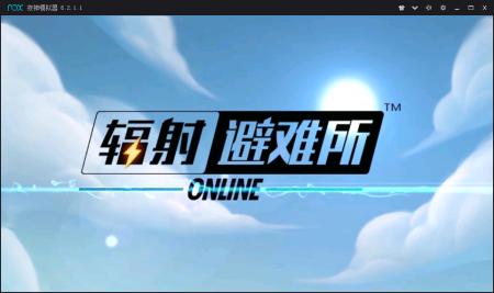 �射避�y所Online手游