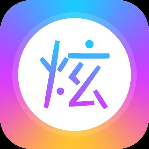 酷炫字体app