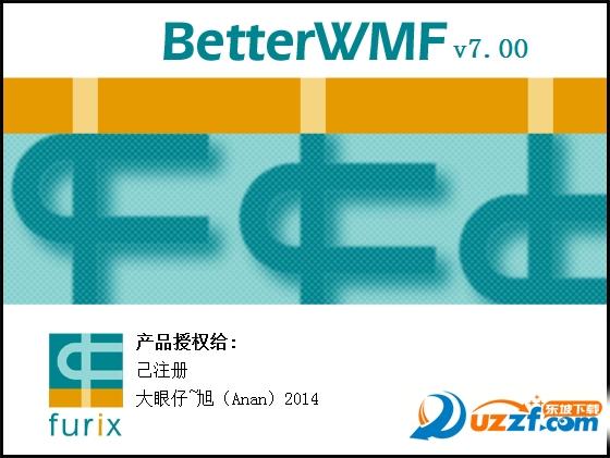BetterWMF(CAD图形截图转换)截图0