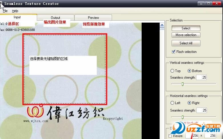 无缝贴图制作软件截图1