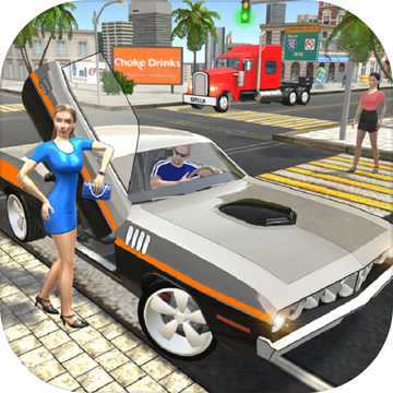 Muscle Car Simulator手游