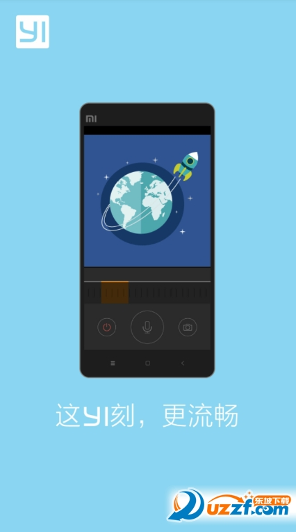 小蚁摄像机app历史版本截图