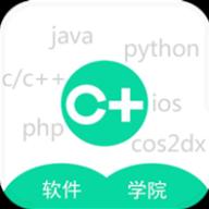 软件学院app