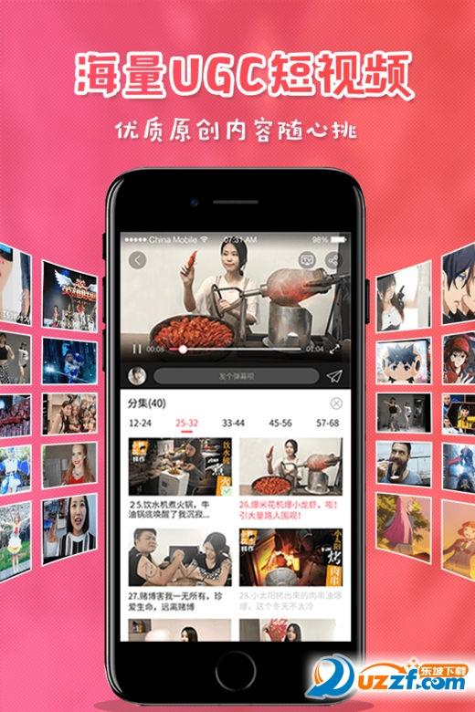 咪咕圈圈app(原咪咕动漫)截图