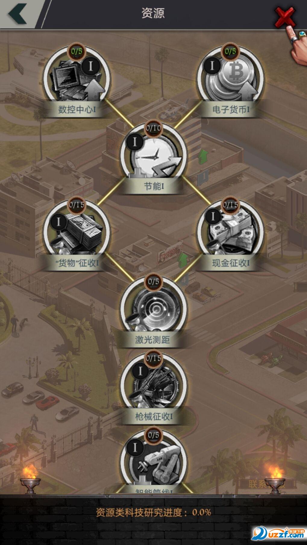Gang Strike模拟游戏截图