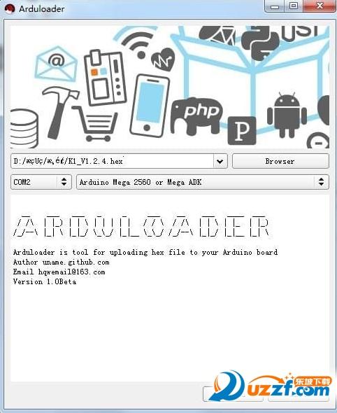 Arduloader(.hex文件烧录工具)截图1