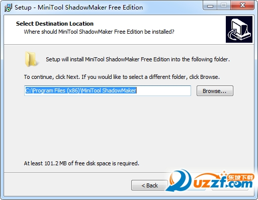 MiniTool ShadowMakerv截图0